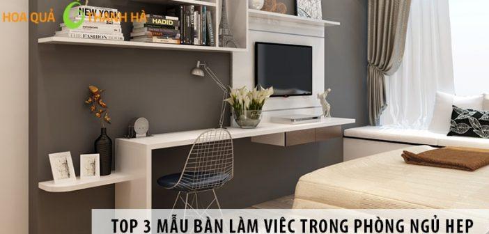 Top 3 mẫu bàn làm việc trong phòng ngủ hẹp
